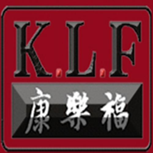 广州康乐福汽车用品有限公司