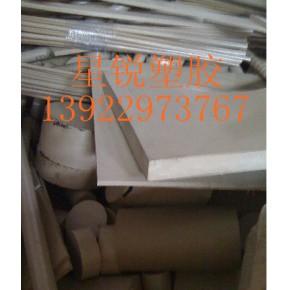 进口材料生产—PPS板---PPS板材