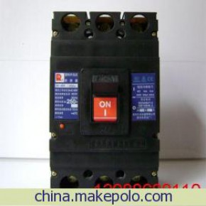 浙江新一代塑壳断路器CVS-100N销售生产厂家供应商