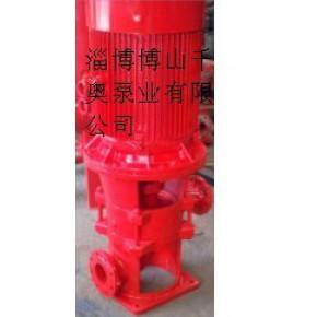 博山恒压消防切线泵厂@博山恒压切线泵%消防泵厂