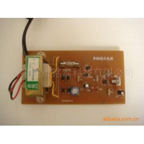 (大板)串联型稳压电源,教学散件,电子配件
