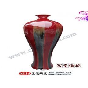 开业乔迁礼品中国红瓷大花瓶