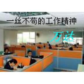 济南到杭州物流转线物流公司