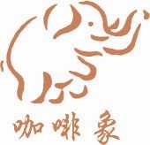 福州泉通电子有限公司(销售部)