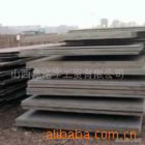 q345B20mm*2200*11700中板,短尺板,小块板