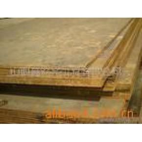 批发供应临钢产热轧q235B50mm*2200*L中厚板,短尺板,小块板