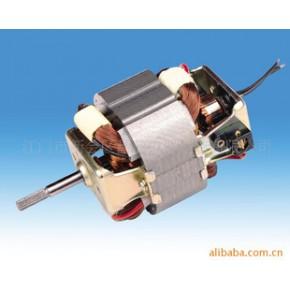 7030串激电机搅拌机电机