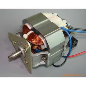 7625-A2串励电机搅拌机电机