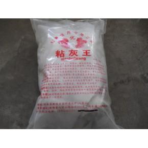 河北省张家口销售高镁质生石灰