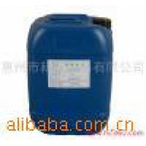 47V50-1000抗油剂
