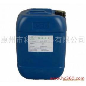 抗静电剂 CMM 25
