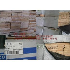 加拿大加松板材、加松spf板材、加松板材批发