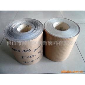 日本砂纸 纸砂带