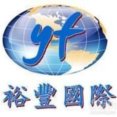 宜昌裕丰国际物流有限公司珠海市分公司