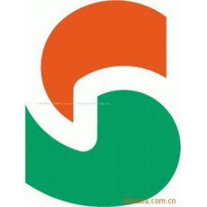 提供2009年中國國際塑料橡膠工業展服务