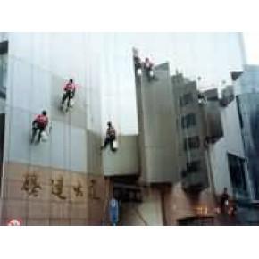 中国高空℃中国高空