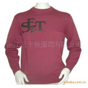 针型7-18针,男式羊毛衫