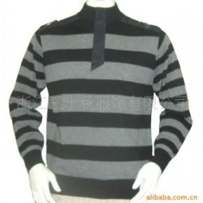 毛衣,羊毛衫,羊绒衫,线衫