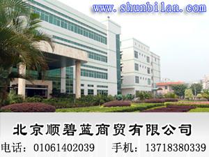 北京顺碧蓝商贸有限公司