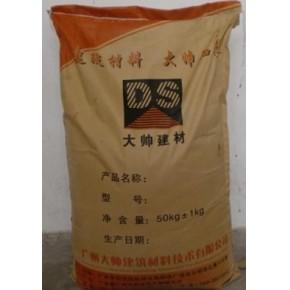 广州重力砂浆厂家,东莞重力砂浆生产商,深圳风屏障重力砂浆