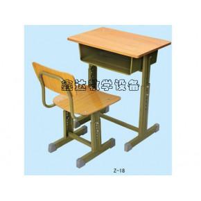 霸州鑫达学生课桌椅 联系方式 报价