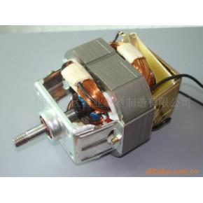 8825A1串励电机碎肉机电机
