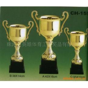 金属奖杯 奖杯 植物