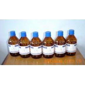二甲基甲酰胺 分析纯 化学试剂