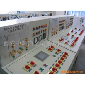 电渣炉控制器 电渣重溶炉