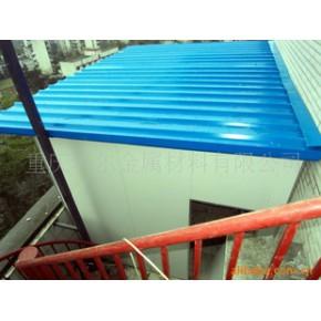 彩钢活动板房 夹芯板 重庆玛尔金属材料