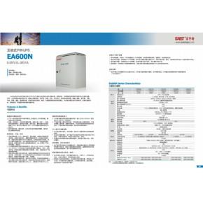 EA600N系列在线互动式户外UPS