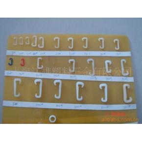 纺织机机械杠铃配件 用于纺织机杠铃配件