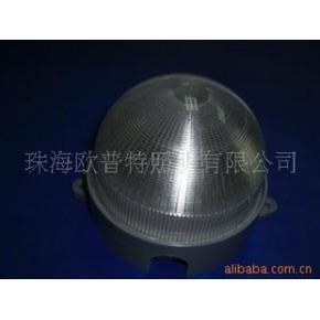 点光源外壳φ100 LED放射条纹灯配件