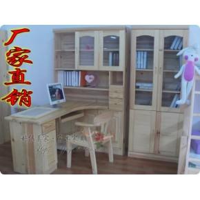 三门书柜带桌/整体书柜书桌组合/现代青少年儿童环保实木家具包邮