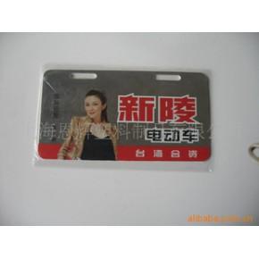 生产各种车标志、标牌、车标、铭牌等塑料制品