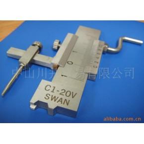 日本SWAN段差规/段差尺/面差尺C1-20V