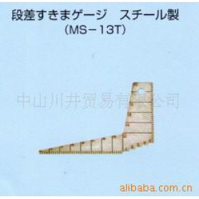 日本SWAN段差间隙规MS-13T