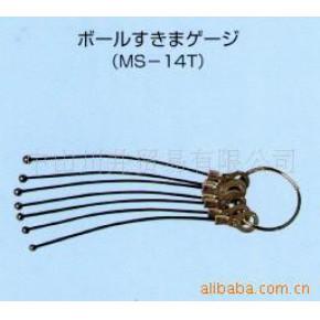 日本SWAN球头间隙规MS-14T