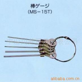日本SWAN棒形间隙规MS-15T