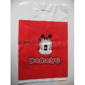 生产各种塑料袋、PE/PP/OPP袋、服装袋等