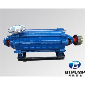 MD型矿用耐磨多级离心泵 矿用耐磨多级离心泵批发商