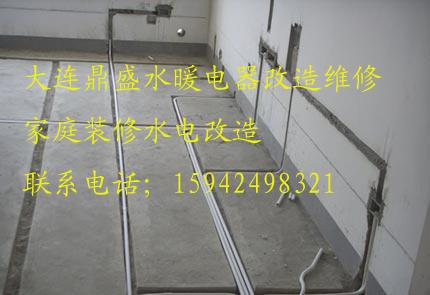 【大连装修电路安装改造
