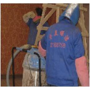 11月11日:合肥优惠保洁公司 合肥家政保洁 华美好啦