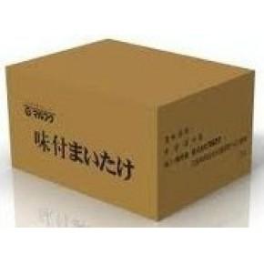 江门环保瓦楞纸箱 纸盒 纸板
