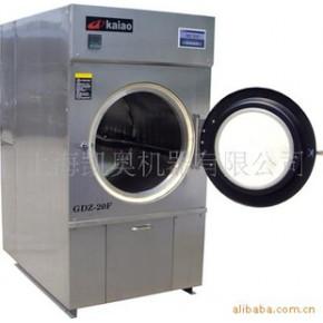 20公斤封闭式节能干衣机(烘干机)
