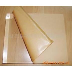 /牛皮保护纸/牛皮纸带/牛皮胶带/打孔纸带