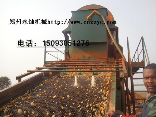 郑州永灿机械设备有限公司