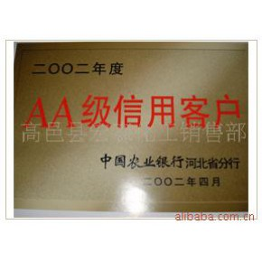 批发供应防老剂264(BHT、501)
