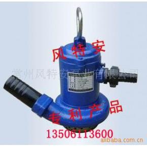 国内轻巧的气动潜水泵 风动潜水泵