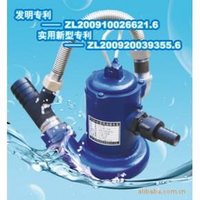 国内轻巧、耗风量小的、无噪声船用风动潜水泵